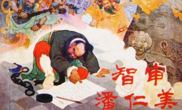 蹺蹺板式的奇怪寫作,尊崇楊家將,就得把名將潘美踩到腳底?