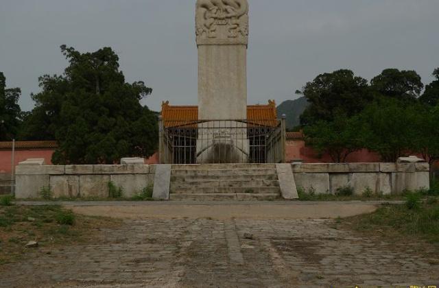 「资料转载」中国历代帝王陵墓