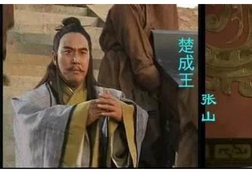 楚成王為什么沒能稱霸?有一條重大缺陷讓楚國不被諸侯認可