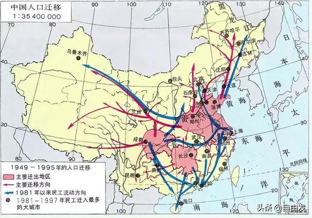 中國六次人口大遷移:看看你的老家在哪兒