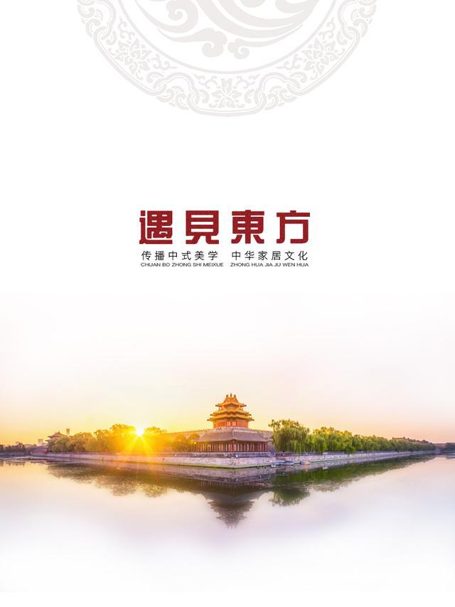 臺灣涵碧樓