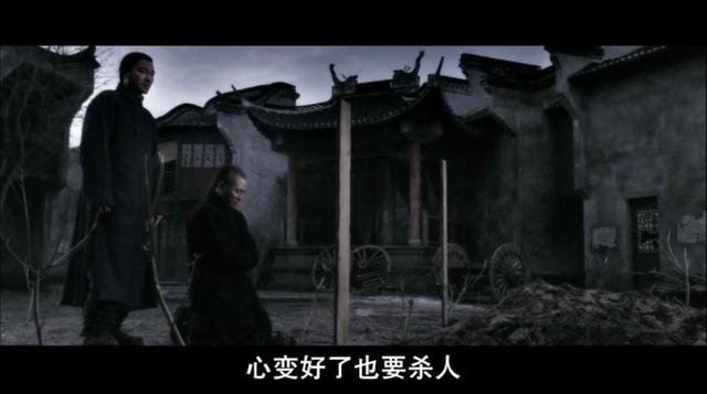 山鬼讲故事——杀降的屠夫