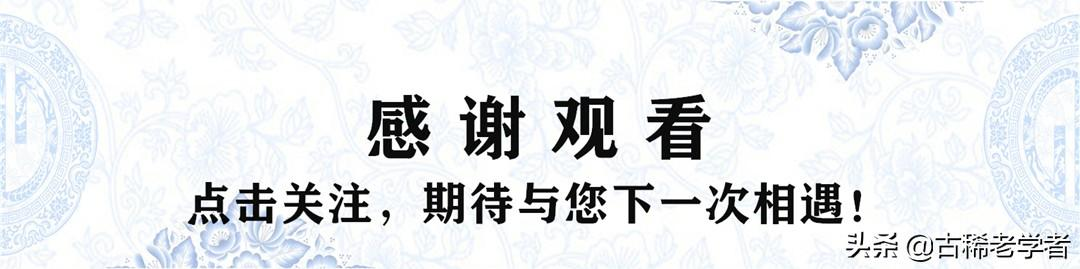 """顺治时期鳌拜就有""""圈地""""行为,为何直到康熙年间才受到惩罚?"""