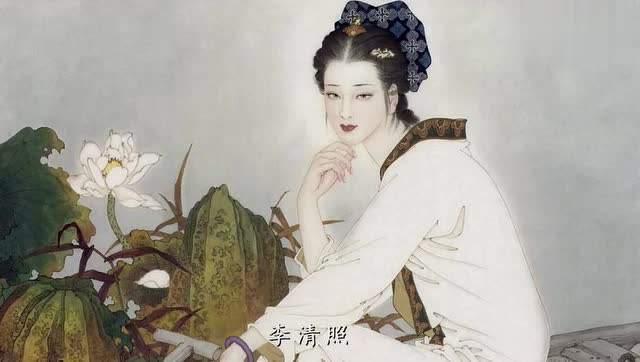 李清照晚年再嫁遭遇家暴,不惜坐牢也要將渣男繩之以法