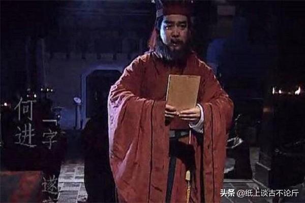 东汉末年前有何进,后有袁绍和曹操,为什么还能让十常侍得大权?