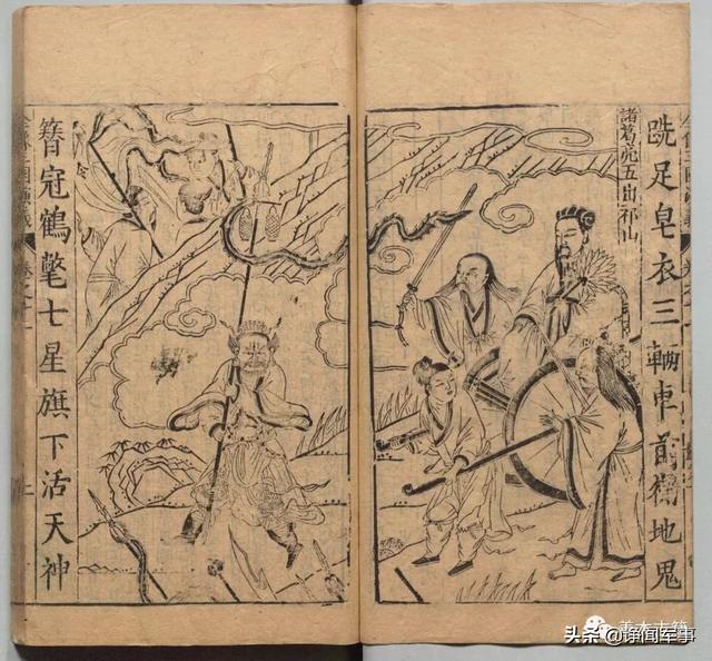 """80年前日本人写""""三国"""",曹操奸雄变英雄!原因竟然和二战有关?"""