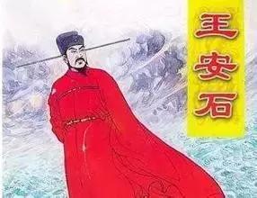 趙匡胤,中國歷史上最偉大的帝王