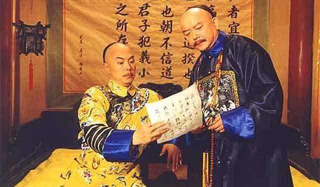 胆子太大!和珅在乾隆眼皮底下策划1阴谋,嘉庆皇帝是否发现?