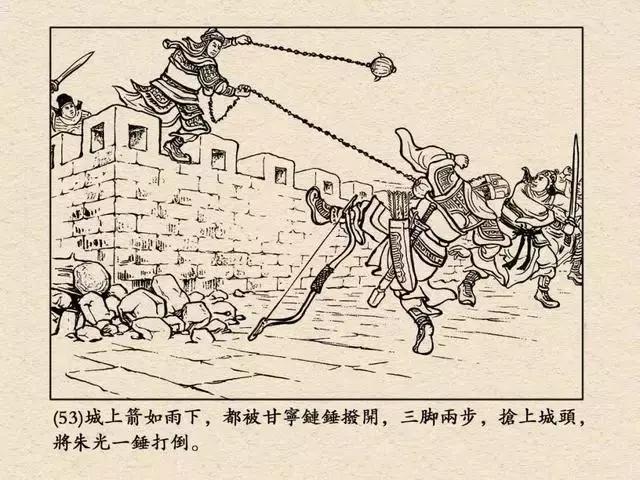 甘宁:三国第一亡命徒,一流勇将!关羽闻其名退避,却终生未封侯