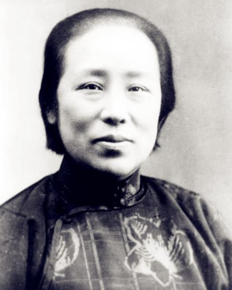 何香凝在滬成立婦女抗敵后援會
