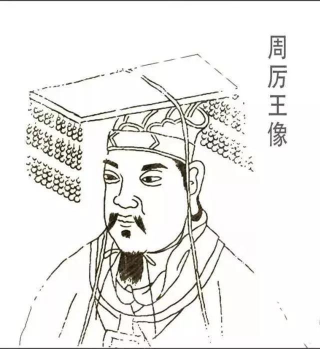 【第340期】天??!散氏盤?。ㄉ希? inline=
