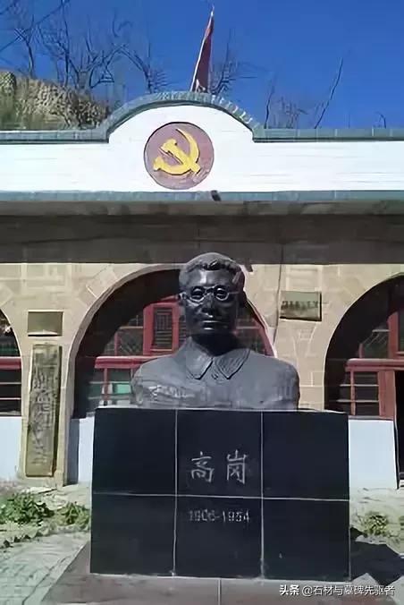 開國元勛高崗墓:離世50年后刻上姓名,銅像背面生平令人深思