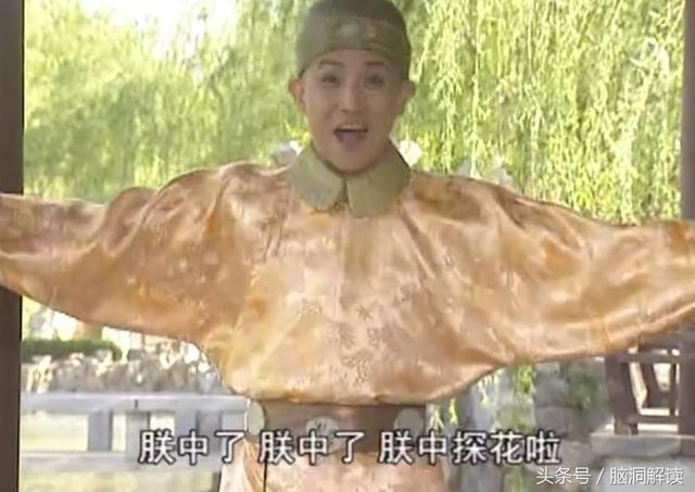 康熙王朝:康熙科舉中了探花,為什么老師濟世要辭職?